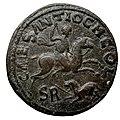 Monnaie en bronze, Antioche, Pisidie, Gordien III, revers.jpg