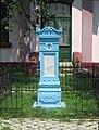 Monumentul eroului Grigore Alucăi.jpg