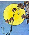 Moon detail, Bodhidharma, Yoshitoshi in 1887 (cropped).jpg