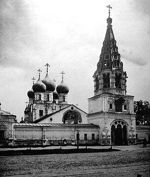 Moscow, Butyrskaya 56 1891 photo 01.JPG