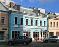 Moscow ShkolnayaStreet21 4437.jpg