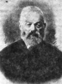 Moses Schulbaum.png