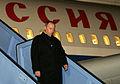 Msc 2007-Impressions Friday-Moerk006 Flughafen Putin.jpg