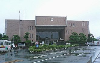Munakata, Fukuoka - Munakata City Hall