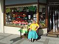 Murray Street 124 20jan2010 (6937473954).jpg