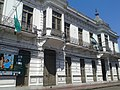 Museo Histórico Regional.jpg