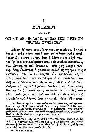 Gaius Musonius Rufus - Chapter 1, page 1, of the works of Gaius Musonius Rufus, in Greek, edited by Otto Hense in the Teubner series, 1905.