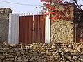 My Home in Village Wahali Zer - panoramio.jpg