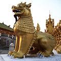 Myanmar-mythical-lion.jpg