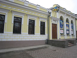 Mykolaiv regional puppet theatre — 2.JPG