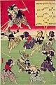 NDL-DC 1305821 03-Tsukioka Yoshitoshi-〔撃剣会之図〕-明治6-crd.jpg