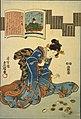 NDL-DC 1313085-Utagawa Kunisada-百人一首絵抄 七十七番 崇徳院-crd.jpg