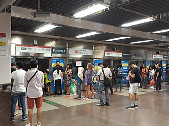 City Hall MRT station - Platform A