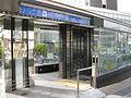 Nagoya-subway-M18-Nagoya-daigaku-station-entrance-3-20100316.jpg
