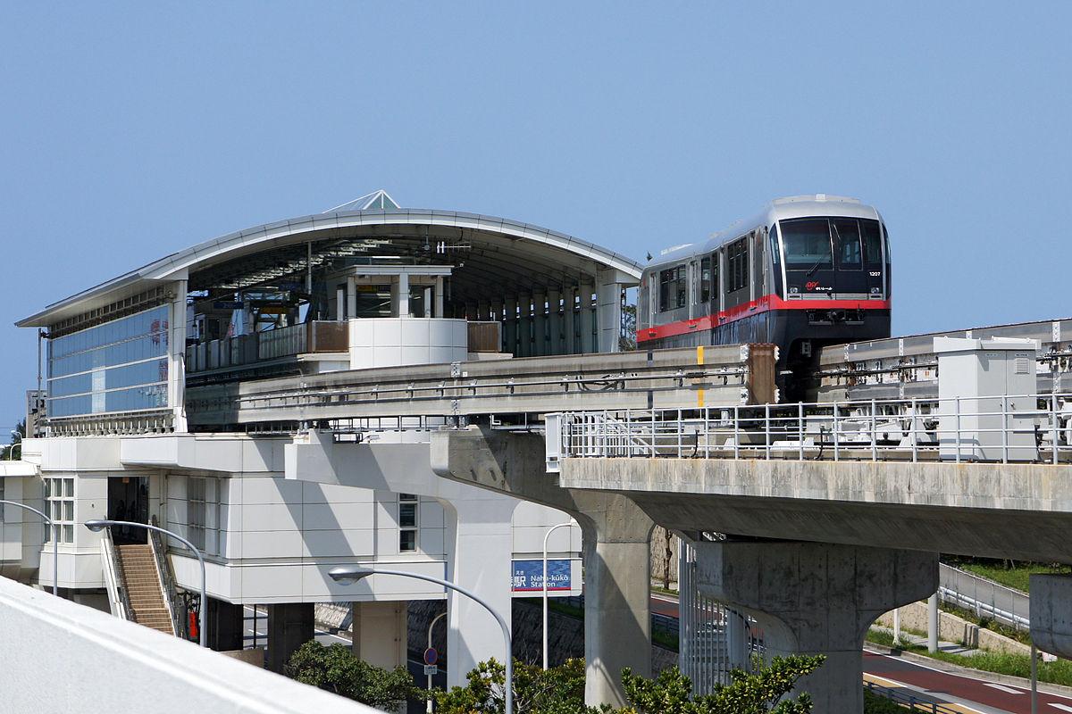 Naha Airport Station Wikipedia