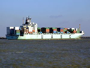Najran p5 approaching Port of Rotterdam, Holland 25-Jan-2007.jpg