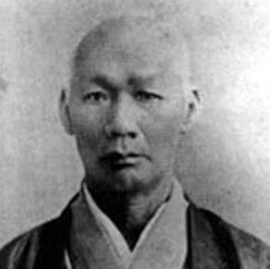"""Nakahama Manjirō - Nakahama """"John"""" Manjirō"""