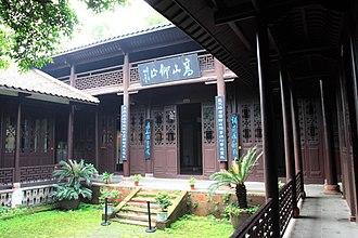 Nanchang - Nanchang Qingyunpu