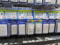 National(Panasonic) parts.JPG