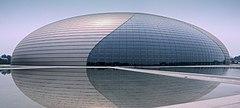 Национальный Большой Театр.jpg