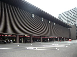 Hayabusachō - National Theatre of Japan