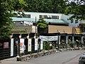 Natural Hot Spring Kiraku-bo.JPG