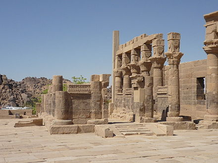 Vestibule of the Temple of Isis at Philae Nectanebo temple Philae.JPG