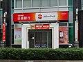 Neihu Branch, Jih Sun Bank 20191103.jpg
