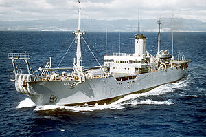 USNS Neptune (ARC-2) - USNS Neptune, near Hawaii