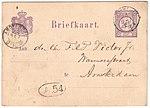 Netherlands 1880-05-24 2.5c postal card G21 type II Krommenie-Amsterdam.jpg