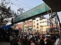 New Delhi - 05 (5336254664).jpg