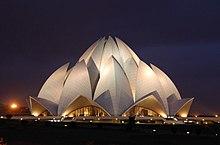 [تصویر:  220px-New_Delhi_Lotus.jpg]