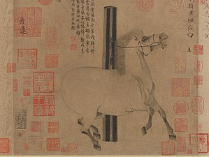 Han Gan - Night-Shining White, portrait of a favorite steed of Emperor Xuanzong