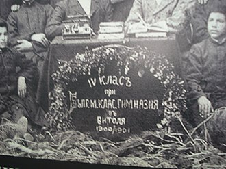 Nikola Karev - Excerpt from the photograph of the 1900-1901 graduates, among whom was Nikola Karev, from the Bulgarian Gymnasium in Bitola.