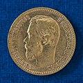 Nikolaus II 5 Rubel a.jpg