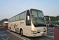 Nishitetsu Bus 0001 in Fukuyama SA.JPG