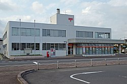 Noboribetsu Post Office.jpg