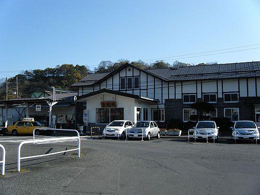 Noboribetsu station