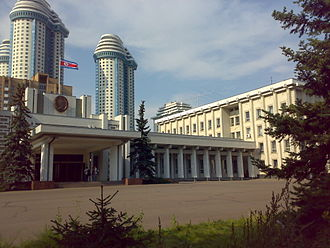 North Korea–Russia relations - Embassy of North Korea in Moscow