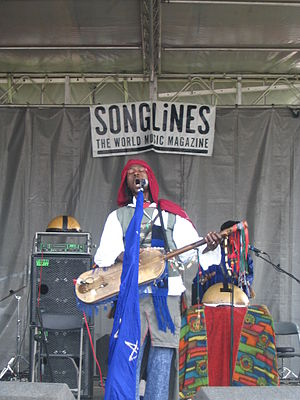 Sintir - A sintir, or guimbri, being played by Nuru Kane