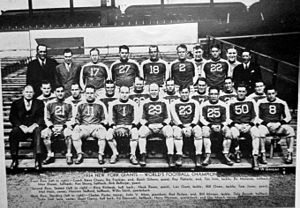 History of the New York Giants - The NY Giants team that won the 1934 championship.