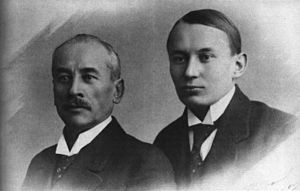 Aarre Merikanto - Aarre Merikanto with his father Oskar Merikanto in 1919