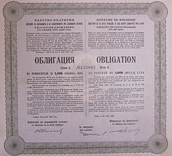 Obligtion - Bulgaria 1928.jpg