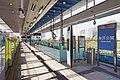 Ocean Park Station 2018 01 part2.jpg