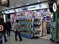 Oh!taku of Taipei City Mall 20151212.jpg