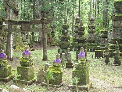 Okunoin Cemetery, Koyasan, Japan.JPG