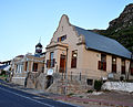 Old Post Office 184 Main Road Muizenberg.jpg