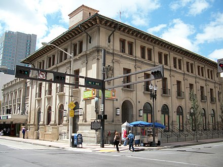 The Downtown Miami Historic District is the city's largest historic district, with buildings ranging from 1896 to 1939 in the heart of Downtown. Old U.S. Post Office and Courthouse (Miami, Florida).jpg