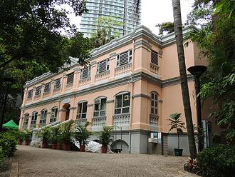 Victoria Barracks, Hong Kong - Wavell House in Hong Kong Park