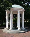 Old Well 2008.jpg